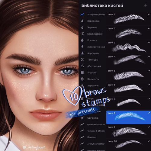 Brows stamps.jpg