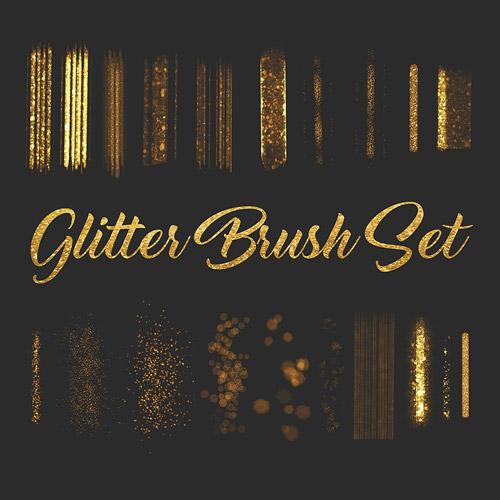 glitter-brush-jpg.8529