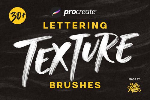 Lettering Texture Brushes.jpg