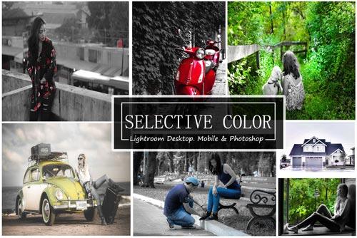 Selective-Color.jpg
